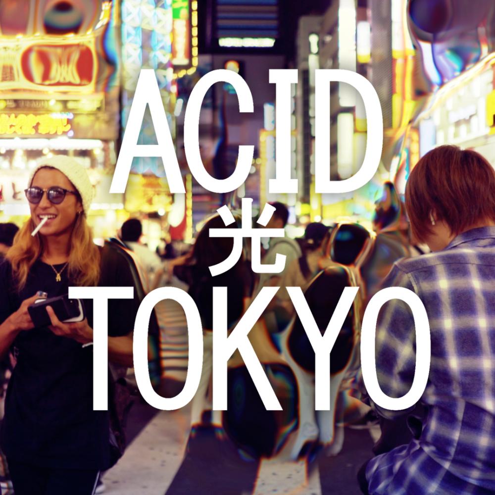 ACID 光 TOKYO