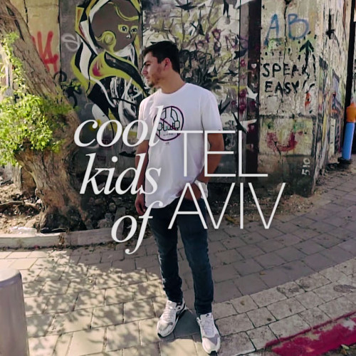 COOL KIDS OF TEL-AVIV